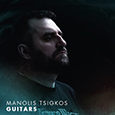 Manolis Tsigos - Guitars