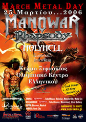 InnerWish Live With Manowar, Rhapsody, Holyhell and Battleroar
